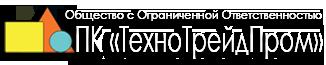 ООО ПК «ТехноТрейдПром»